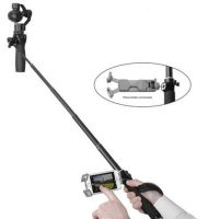 Extension Pole for DJI Osmo