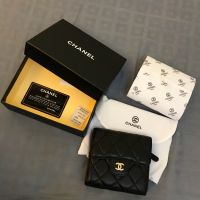 CHANEL SMALL WALET