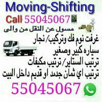 Moving /Shifting/Carpentry, Services