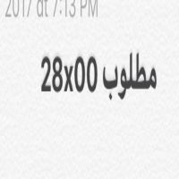 Required 28x00