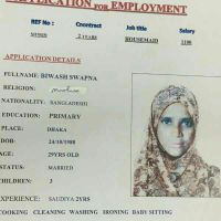 Housemaid cv from Bangladesh