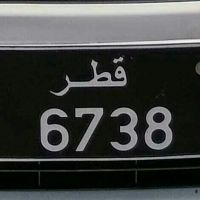 private  transport  plat number  for sal