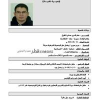 Syrian and Turkish nationality. Looking