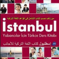 Türkish book