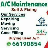 Buying damage a/c.A/c service. 66190854