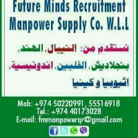 Future minds recruitment agency