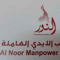 Alnoor manpower suppliers