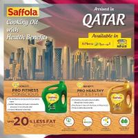 SAFFOLA HEALTHY COOKING OIL IS IN QATAR
