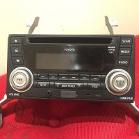 STEREO FOR CRUISER