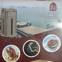 offers buffet al rayyan hotel