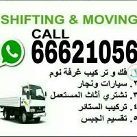 please call me 66621056 we do home, vill