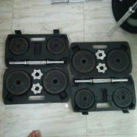 For sale weight for body building