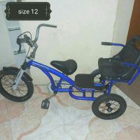 Kids Tricycle سيكل اطفال