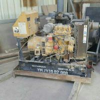Caterpillar Generator 13.5 Kv For Sale