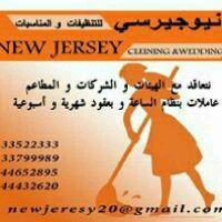 NEW JERSEY WEDDING & SERVICES