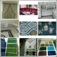 sofa carpet wallpaper curtain wood plast