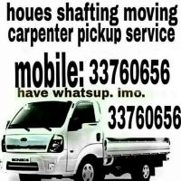 house shafting moving car penter pickup