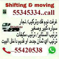 shifting moving truck Carpentar Services