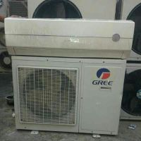 ane a/c for sale