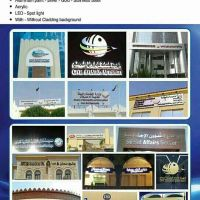 All signages   digital printing
