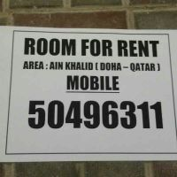 ROOM  FOR  RENT  1