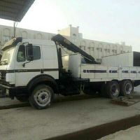For sale boom truck
