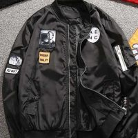 4 sale new jacket