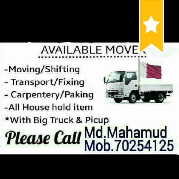 moving shifting transportation