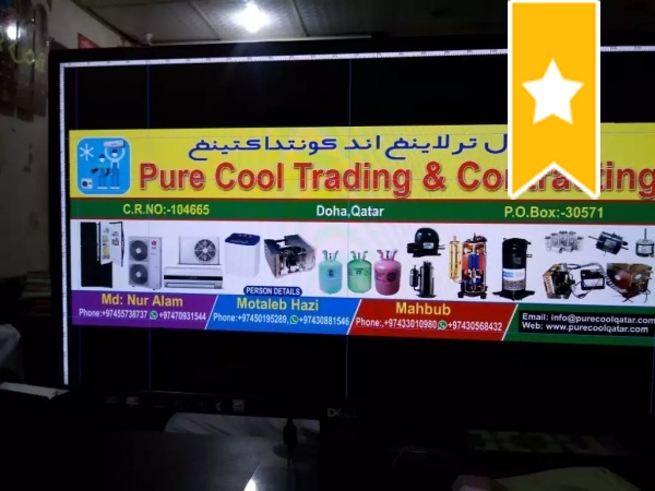pure cool trading&contracting