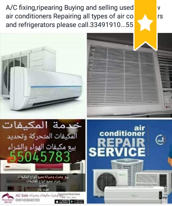 AC SELL-SERVICES