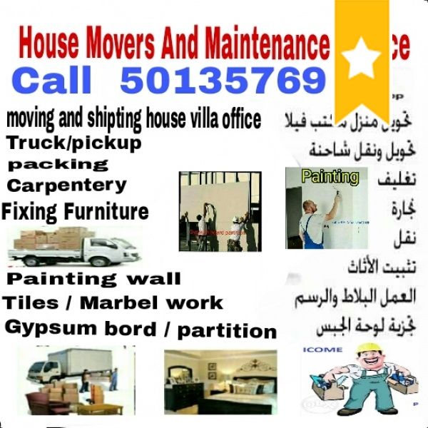 House shipting and Maintenance