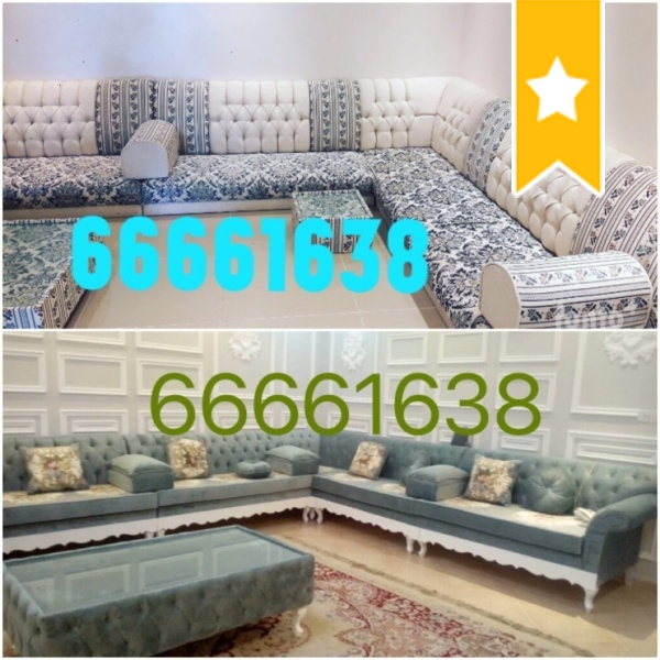 تفصيل العف,Curtain,New sofa/cloth change