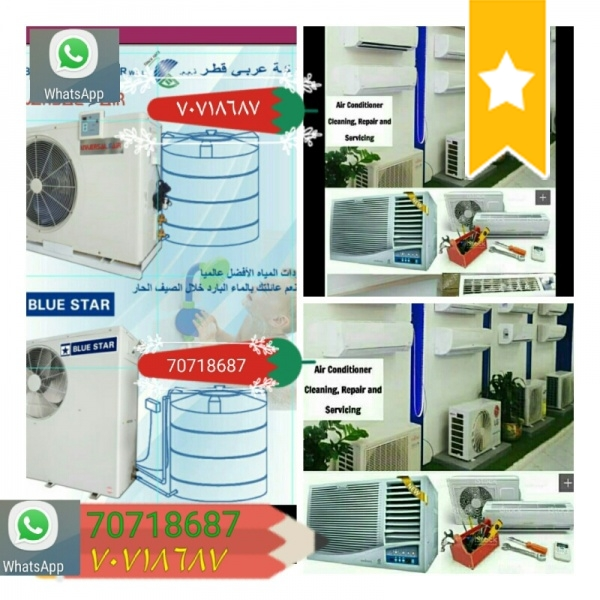 servicing sell and buying ac water cool