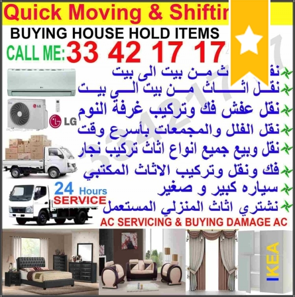 ✍# Quick Moving & Shifting Company .