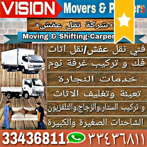 Moving & Shifting  furniture,Carpenter