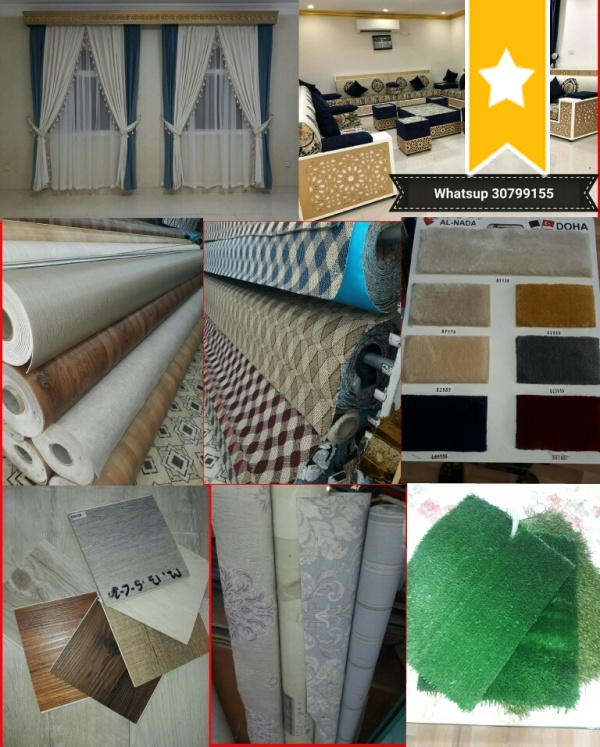 carpet, wallpaper, making sofa, cartain