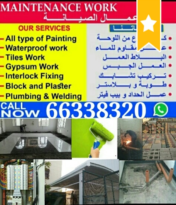 all house maintenance work