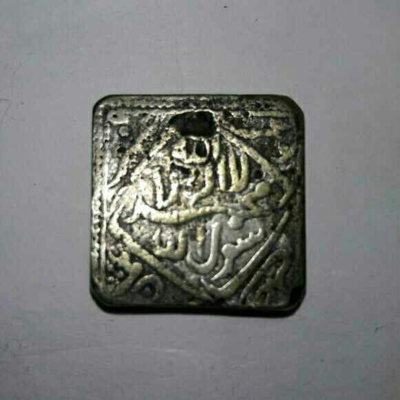 Arab oldest coin