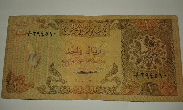 Qatar antique riyal