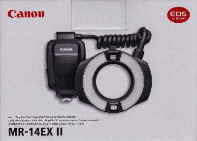 Canon MR-14EXll