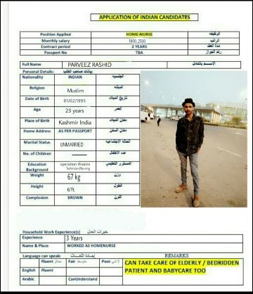 Available in qatar,, Experienced male nu