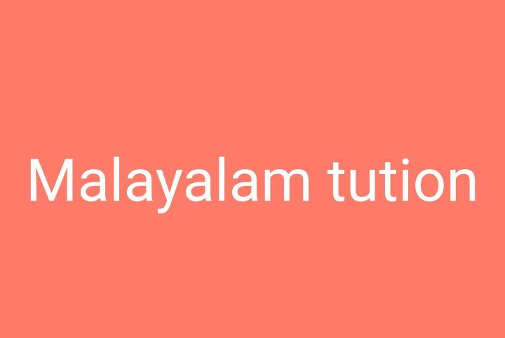 malayalam tuition for 1 to 10th standard