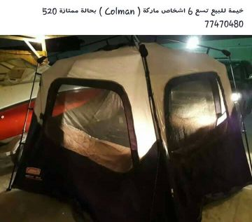 6 persons tent