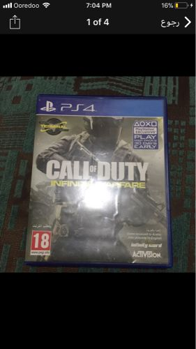 For sale games