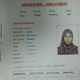 Cv application from Bangladesh