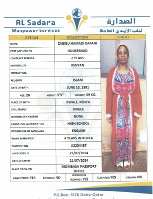 kenya maid moslem and first timer