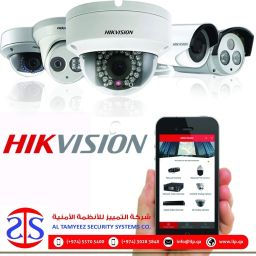 HivVision Security Camera's