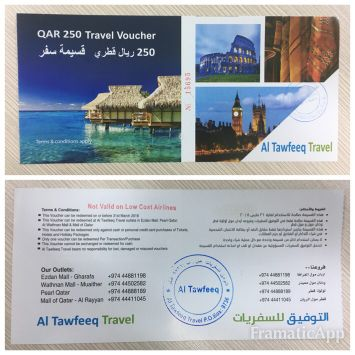 Travel Voucher 250