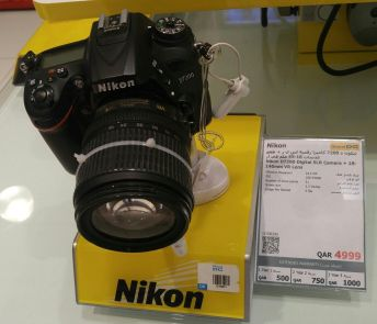 d7200 with box body only