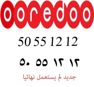 Ooredoo special number new